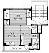 Vizinhança Village House Wakamatsu em Kitakyushu-shi