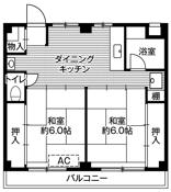 mặt bằng sàn 2DK của Village House Kamagaya ở Kamagaya-shi