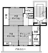 2DK floorplan of Village House Araki in Kurume-shi