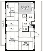 Vizinhança Village House Zenbu em Yokohama-shi