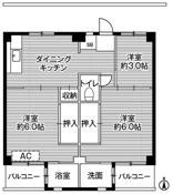 Vizinhança Village House Iwaki em Iwaki-shi